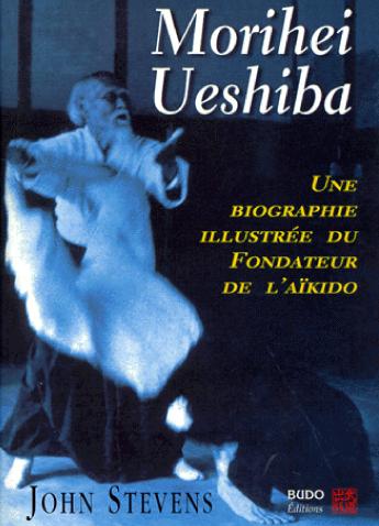 MoriheiUeshuba